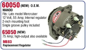 Arco 60050 Alternator 55 Amp 12 Volt Mando