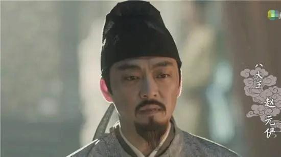 《清平樂》中的八大王為何那么恨劉娥?這要從一盆清水說起_騰訊新聞