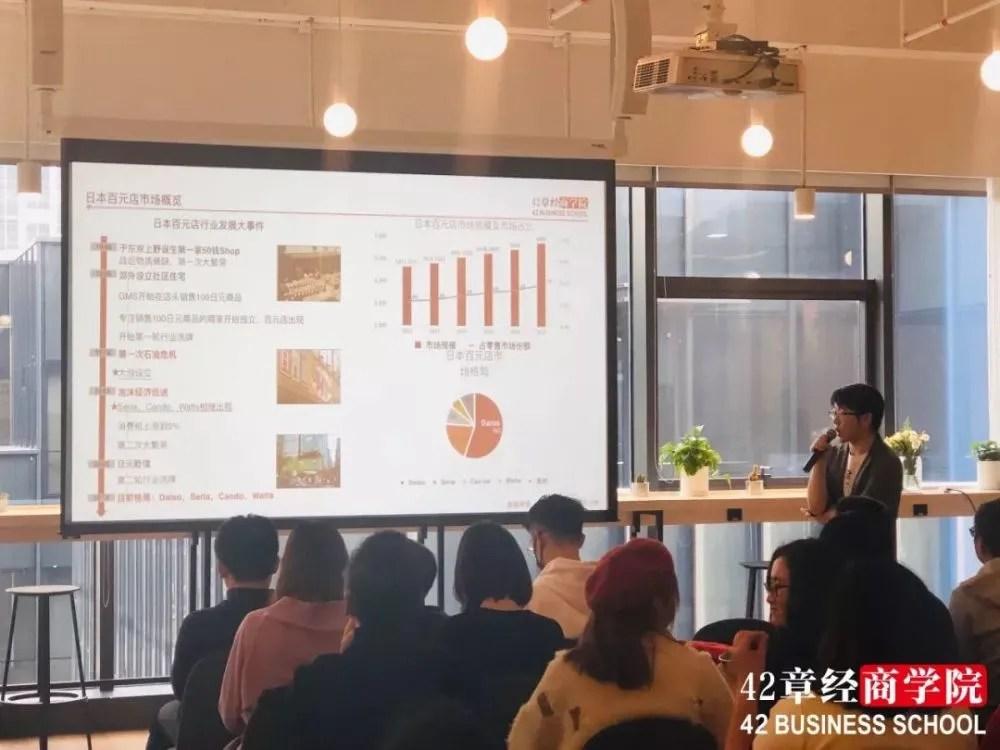 日本消費社會演變史——窺見未來 20 年的中國
