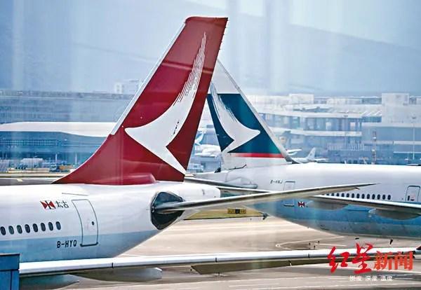 國泰航空發生兩起機長飛行途中失去正常視力、視線受損的情況