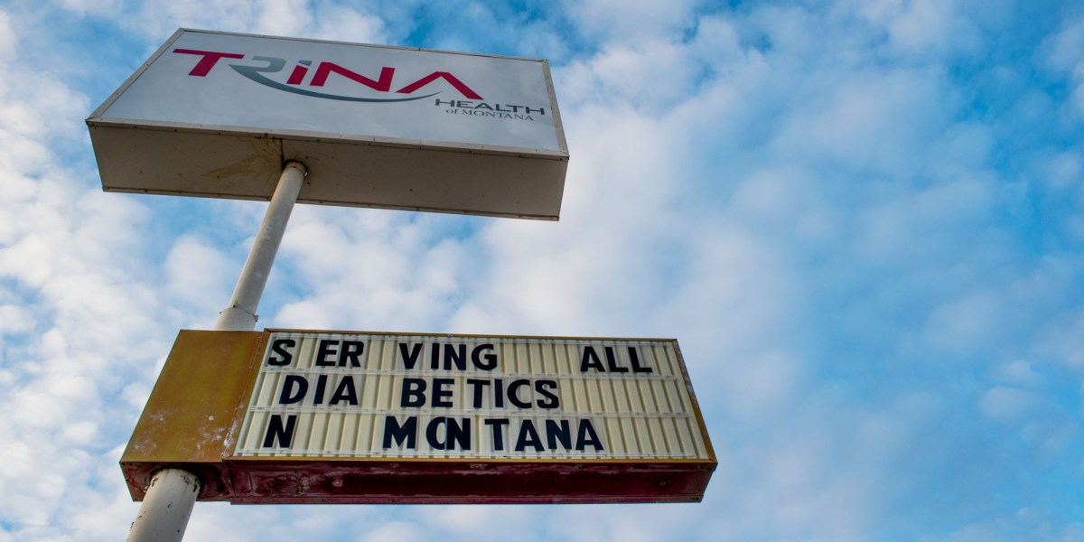 The Trina Health sign in Dillon, Montana, is shown here on Nov. 30, 2017. (Brandon Quester/inewsource)