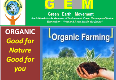 Gem ppt-17-organic farming