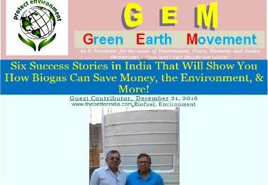 Gem 7-18-six success stories