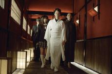 Ishi O-Ren mitsamt Gefolge