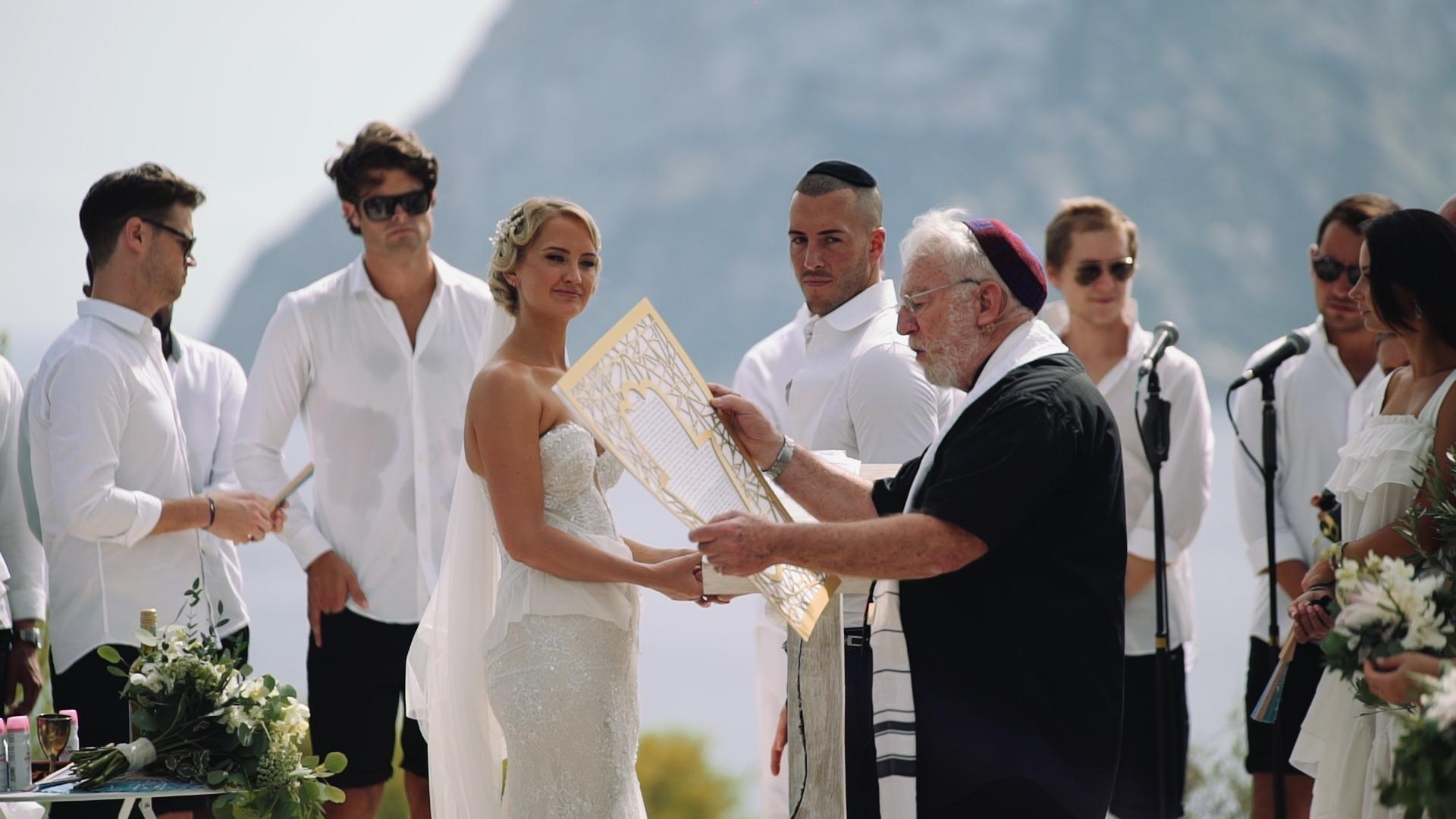 Ceremony vedra jewsih