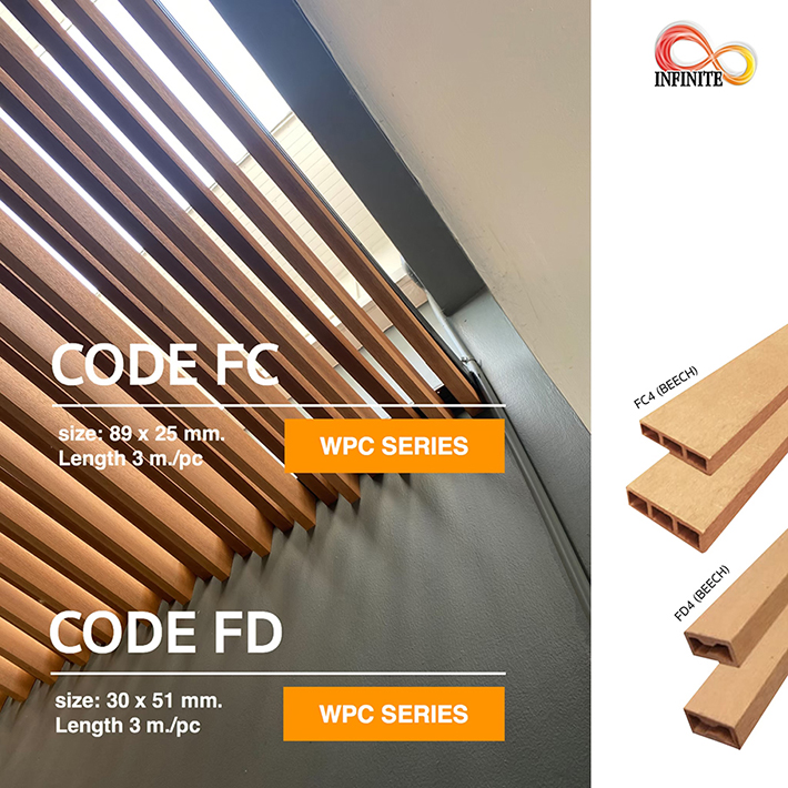 การติดตั้งไม้ระแนง FD ภายนอก