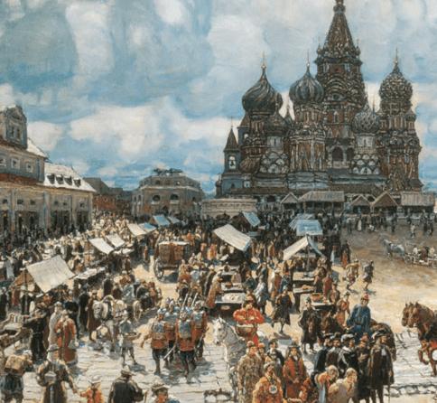 Sfânta Rusie