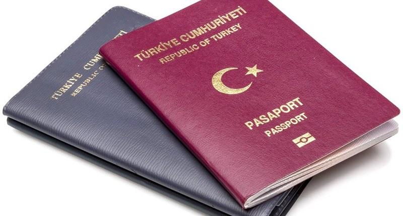 تطورات الحصول على الجنسية عبر شراء عقار في تركيا