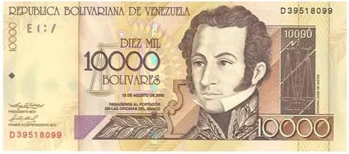 Venezuela – 10,000 bolívares, 2002