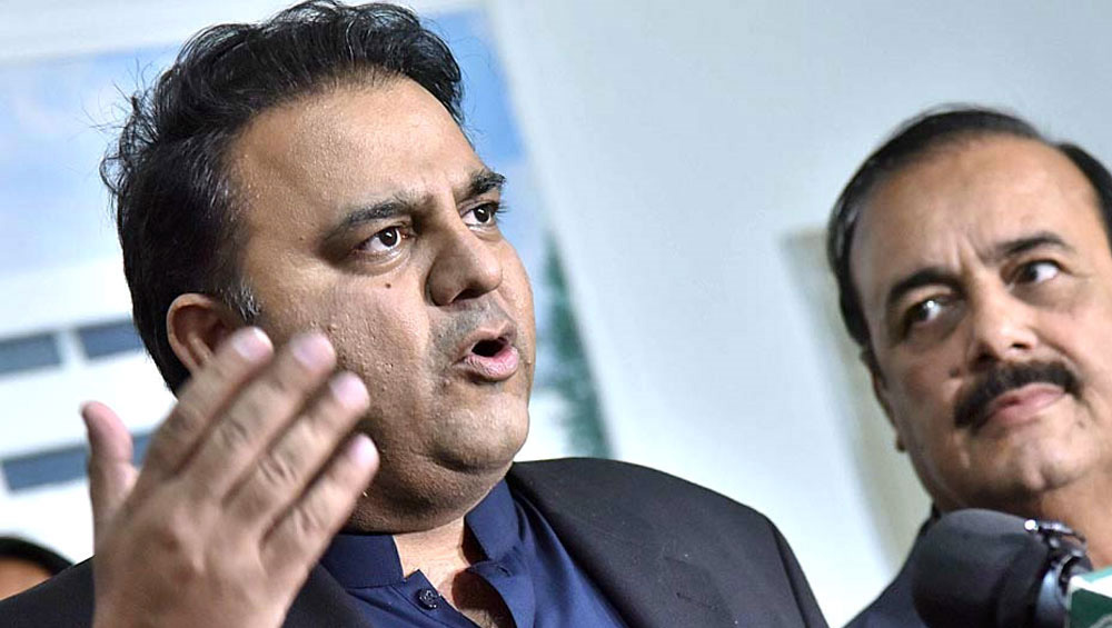 Fawad Ch. says Huawei has almost launched 5G in Pakistan