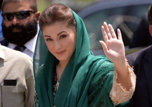 Maryam Nawaz summoned by NAB on 19th July