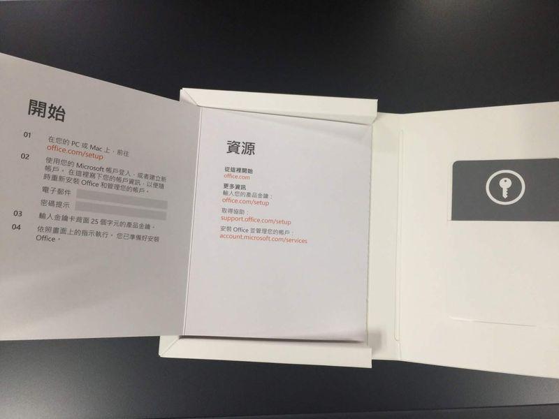 Office 2019 家用及中小企業版內盒