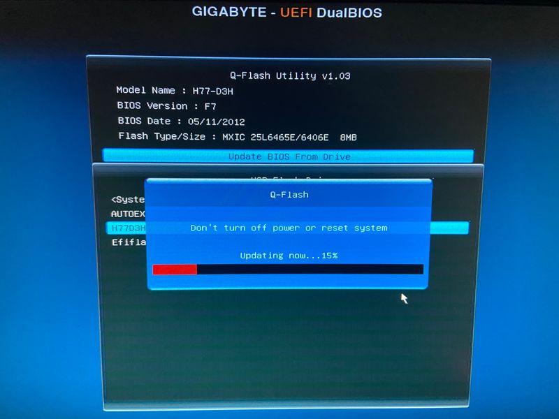 更新BIOS中