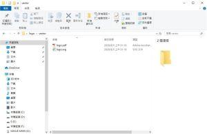 PDF及SVG檔