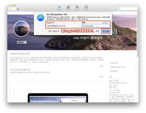 輸入Apple ID及密碼