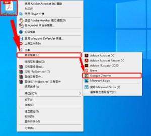 選擇用Chrome開啟PDF檔