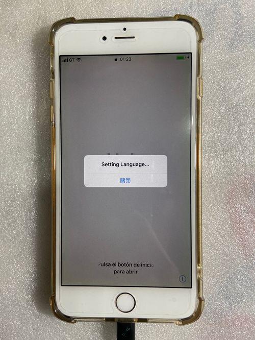 等待iPhone設定