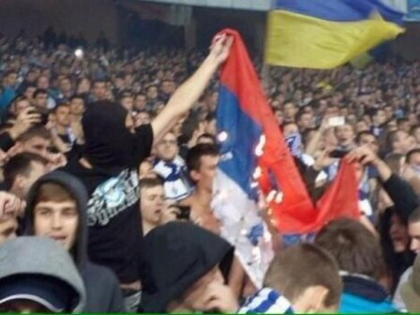 Поджигание сербского флага