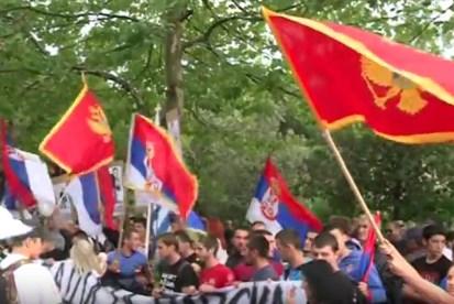 Протест в Черногории против действующего правительства