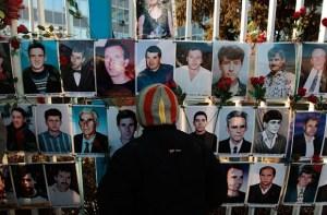 Стена памяти о погибших в Косово и Метохии