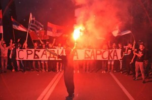 Протест в Подгорице