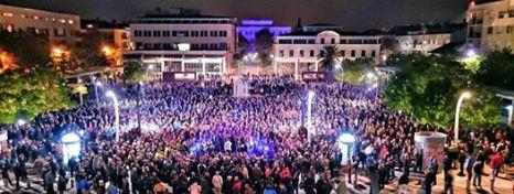 Протест в Черногории. 15.11.15
