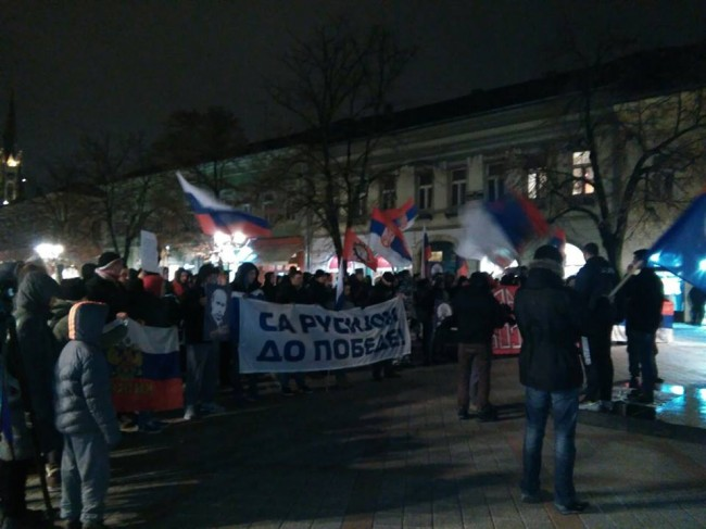 Митинг в Сербии в поддержку России
