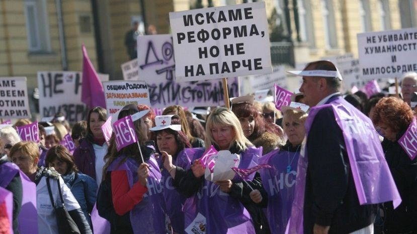 Болгария: люди протестуют за повышение доходов