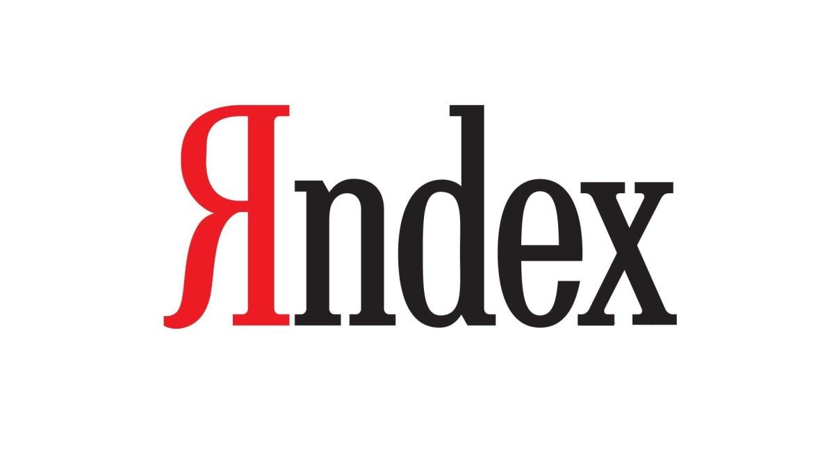 Яндекс теперь в Сербии