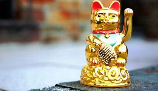 狩野英孝さんの先祖は天皇の側近だった!?由緒ある神社の実家と祖先とは!ファミリーヒストリー