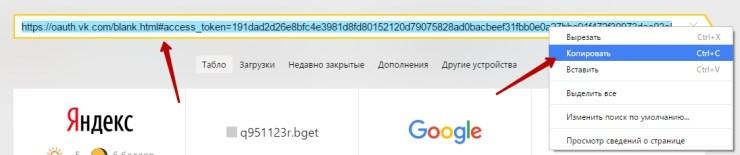 Автопостинг записей с сайта на wordpress в группу вконтакте!