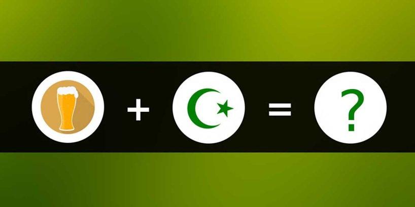 алкоголь и ислам