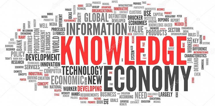 экономика знаний