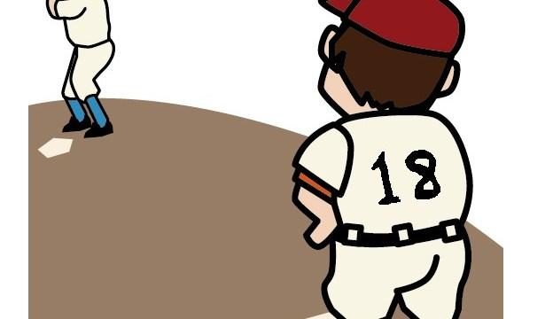 ピッチャー18番