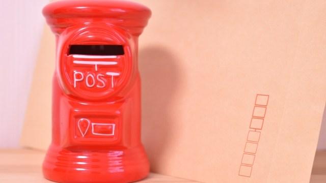 a4封筒の切手代金