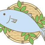 出世魚はどんな種類がいて、どういう順番なの? 名前と一覧