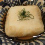 島豆腐とは その食べ方や他の豆腐との違い