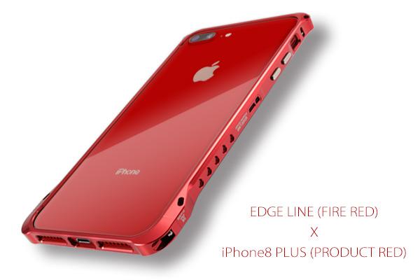 エッジラインのレッドとPRODUCT RED
