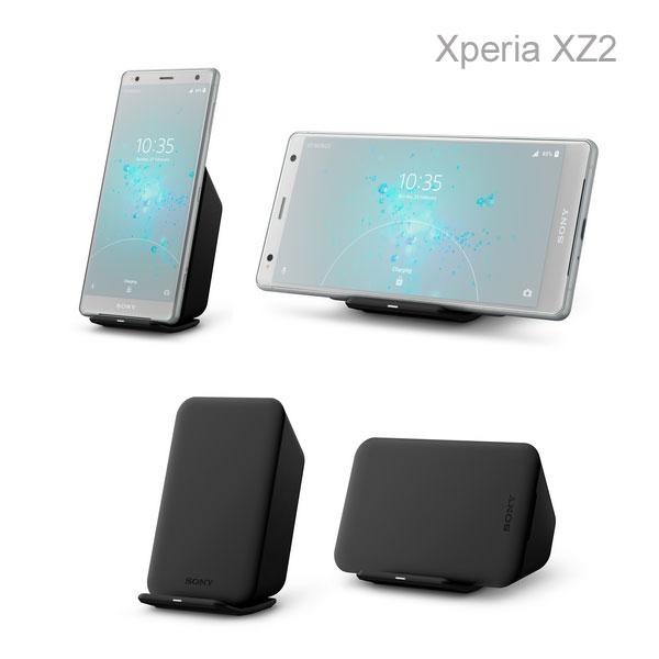 XZ2のワイヤレス充電器