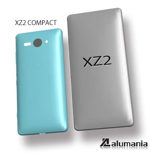 XZ2コンパクトとXZ2の比較