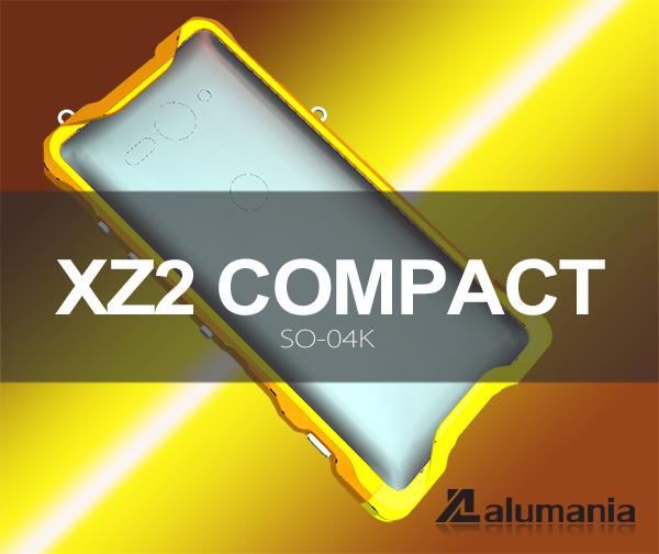 XZコンパクトのバンパー設計イメージ