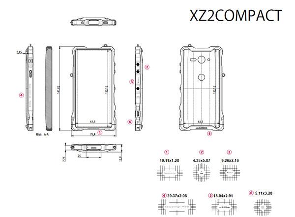 XZ2Cの印字デザイン