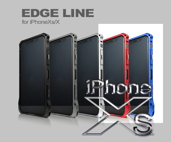 iPhoneXs用エッジラインにブルーが追加
