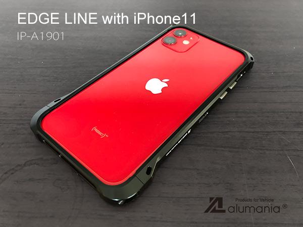 EDGELINE装着iPhone11背面側