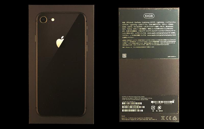 iPhone9予想