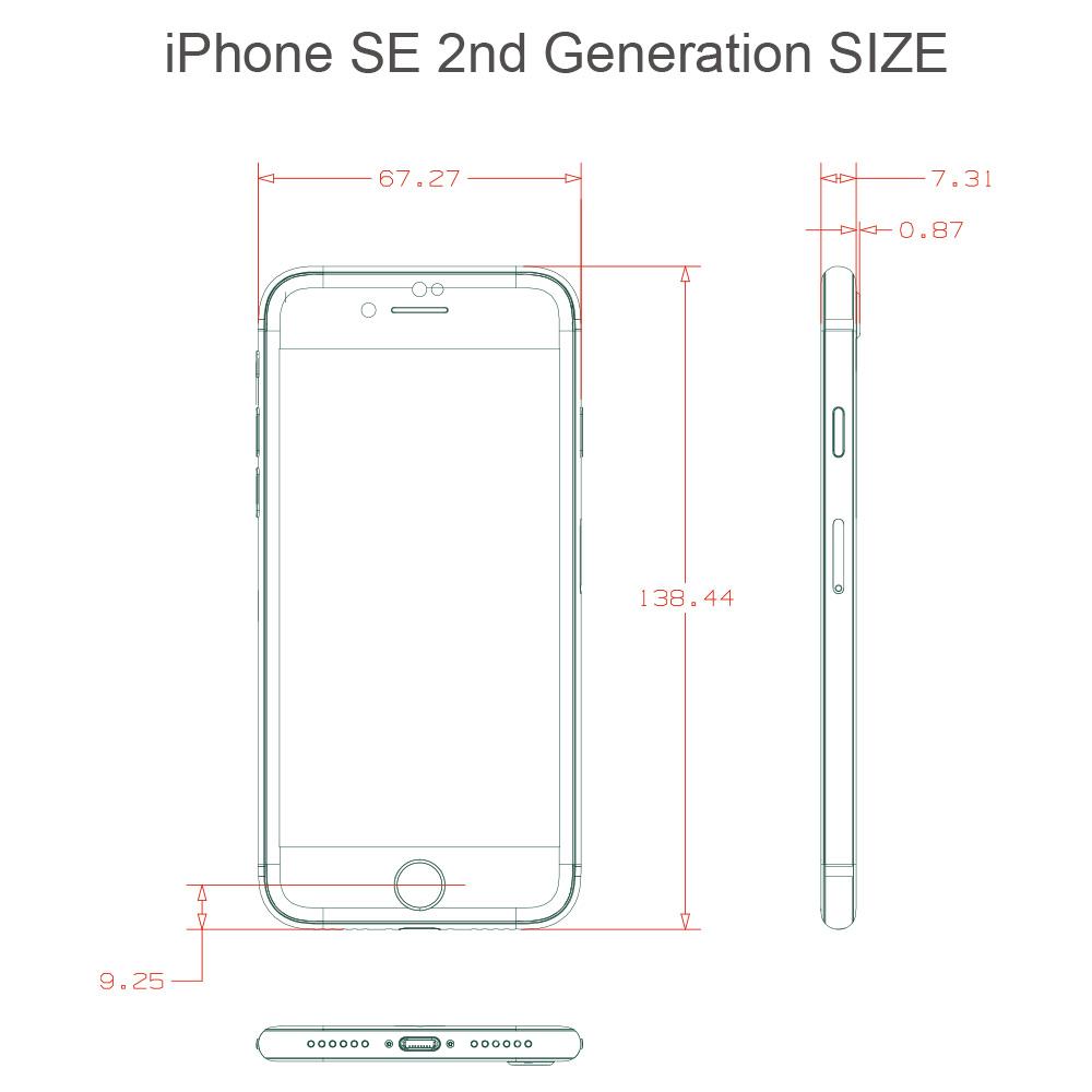 iPhoneSE(2nd)のサイズ