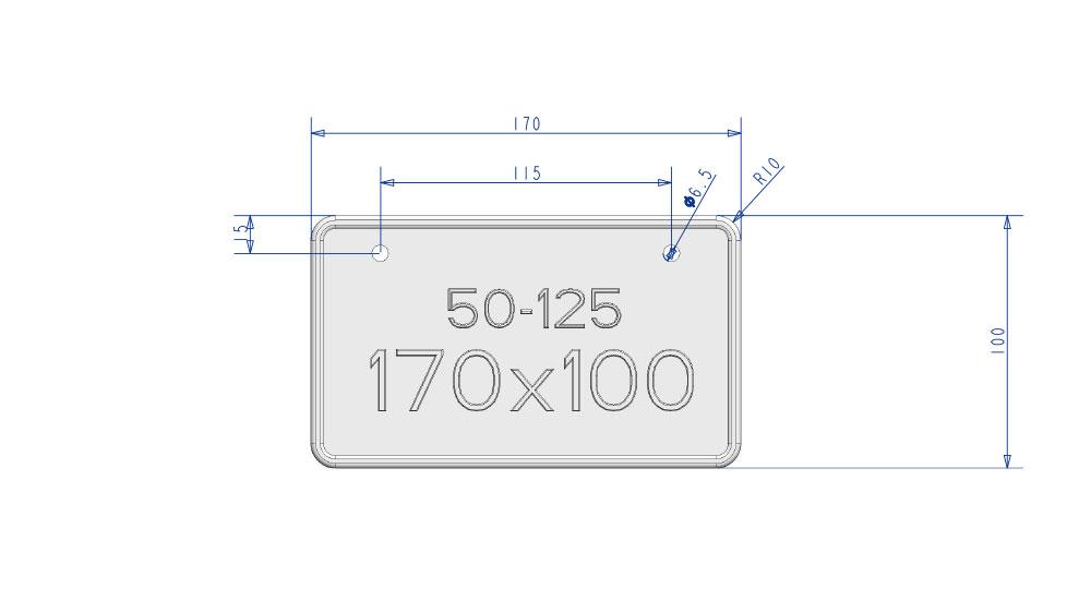 ナンバープレート原付用Bの寸法