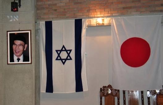 Křesťanský sionismus vJaponsku: Svatá Ježíšova církev