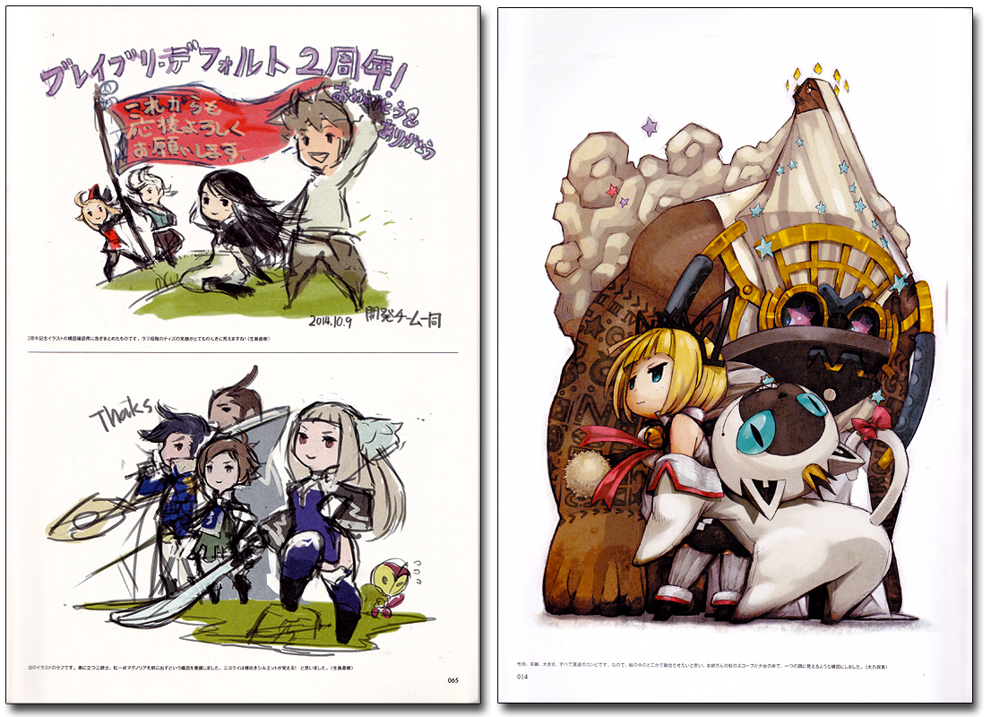 art-of-bravely-default-art-books-bundle-set-16