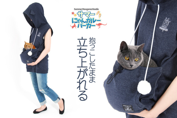 A hoodie with a pouch for holding cats04-1